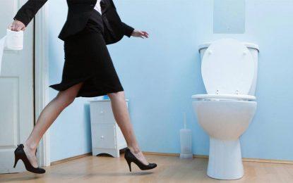 ما أسباب سلس البول عند المرأة؟